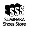 人気ブランドの靴/スニーカー通販【すみなかシューズストア】