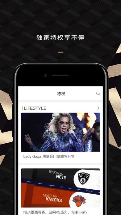 Vertu Life Screenshot