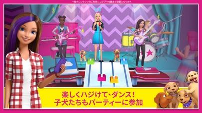 Barbie Dreamhouse Adventures紹介画像8