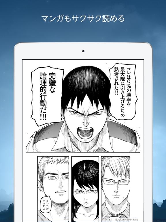 Kindleのおすすめ画像4