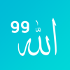 99 Names of Allah Asmaul Husna