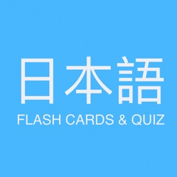 Japanese - Flash Cards & Quiz