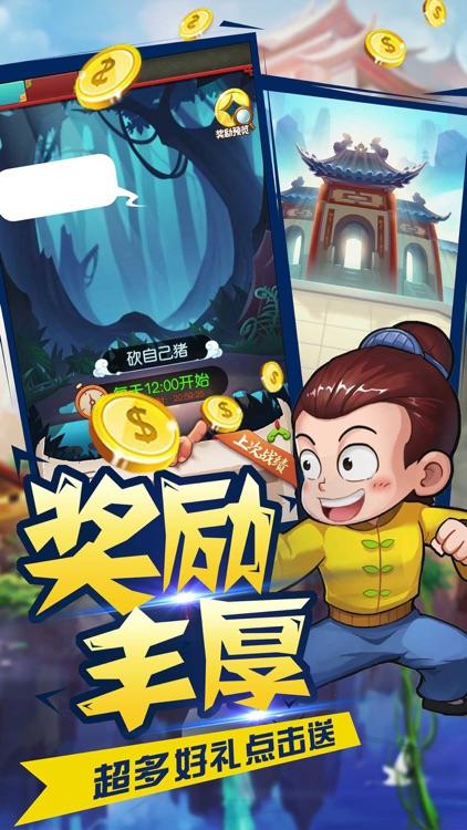 乌龙院之活宝传奇-官方正版卡牌手游 screenshot-3