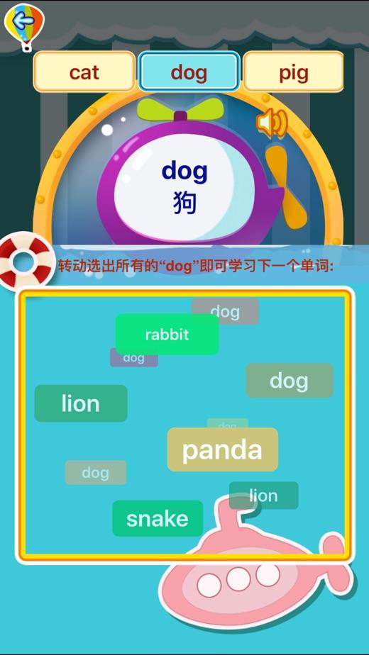 儿童英语3岁-8岁:宝宝英语早教作业(图3)