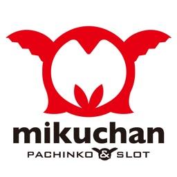 ミクちゃんグループ公式アプリ