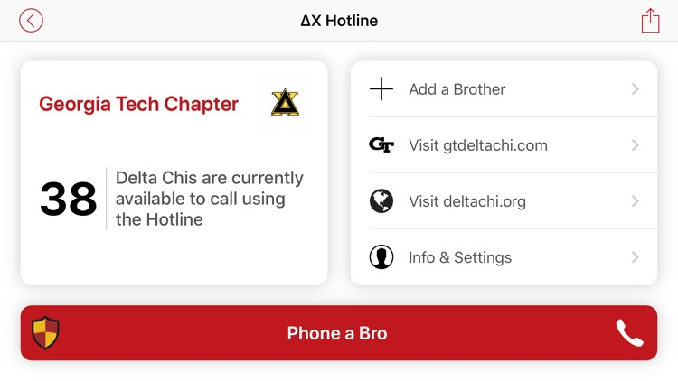 Delta Chi Hotline screenshot-3