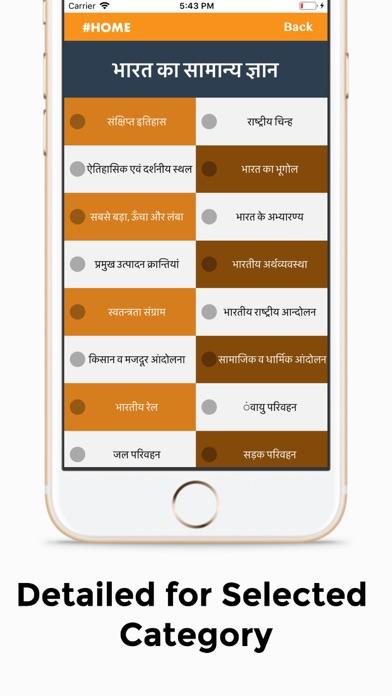 affair apps