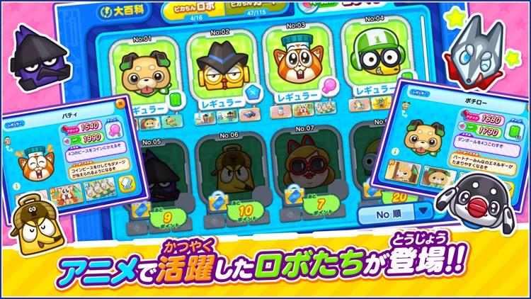 ピカちんキット ポチっとパズル screenshot-3