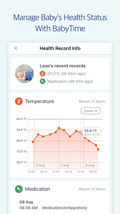 BabyTime (Record & Analysis) screenshot-7