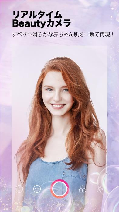 BeautyPlus - 撮影、編集、フィルタースクリーンショット
