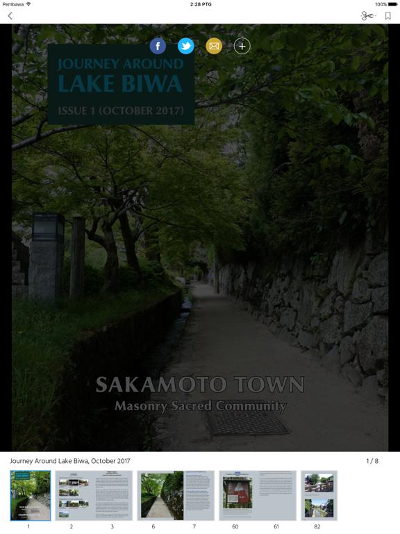 Journey Around Lake Biwa screenshot 7