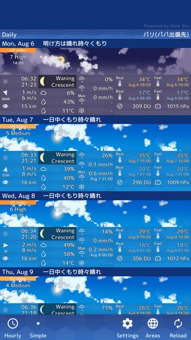 Weather Forecast(World)のおすすめ画像2