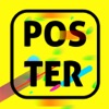 Poster Maker -Create Flyer Design Editor +Ad Maker Reviews