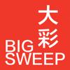 Big Sweep Official App