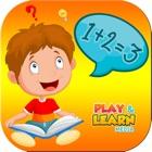 quick math brain training icon