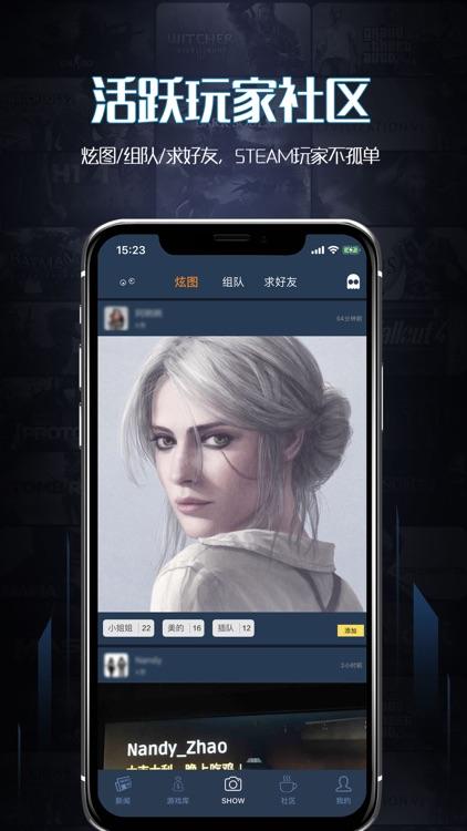 加一  for Steam 绝地求生战绩查询 screenshot-4