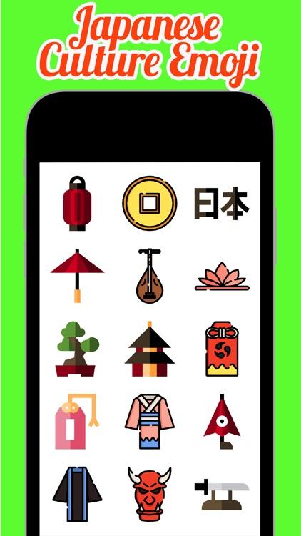 Japanese Culture Emoji