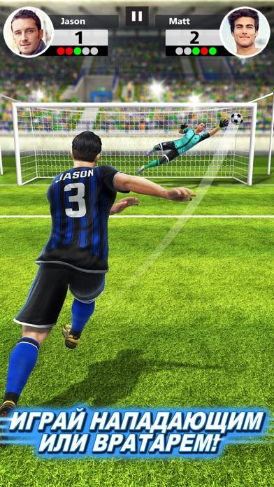 Football Strike Скриншоты4