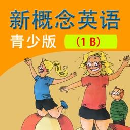 新概念英语青少版英语 1B - 读书派点读学习机出品