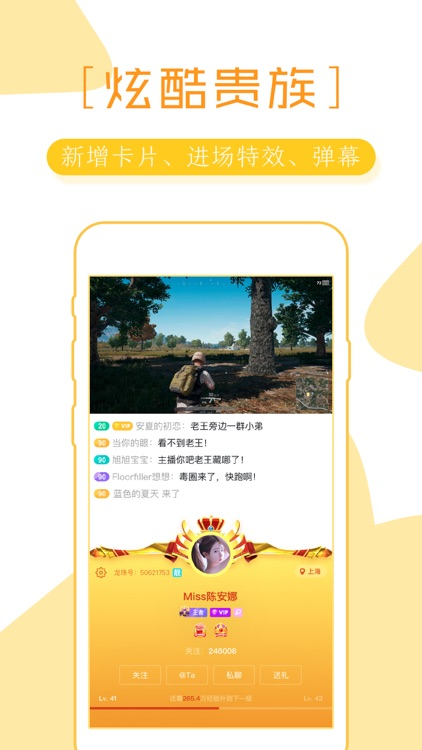 龙珠直播-中超亚冠官方直播 screenshot-6