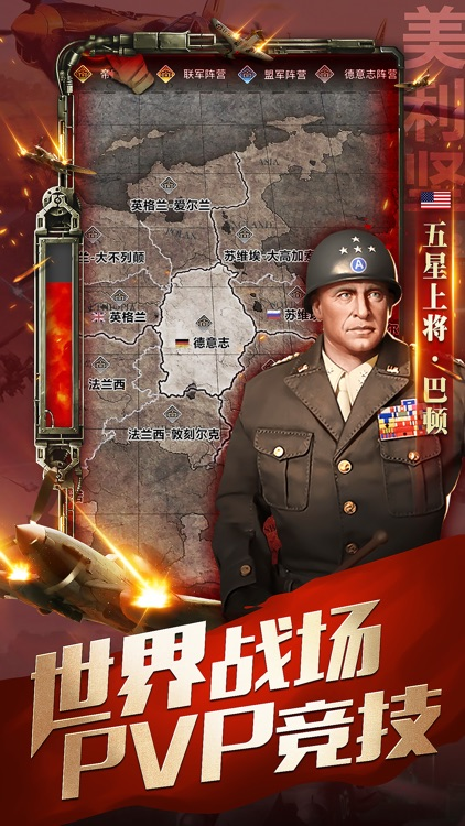 坚守营地-精品二战军事策略手游 screenshot-3