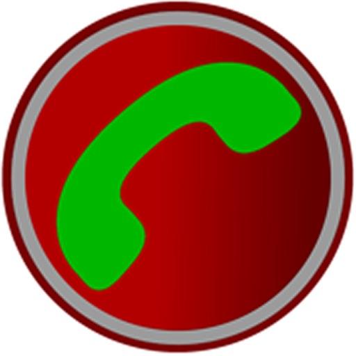 Automatic Call Recorder™ application logo