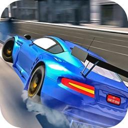 Racing On Modern Highway