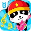 乐器-认乐器,学儿歌,宝宝音乐艺术兴趣培养-宝宝巴士