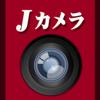 Jカメラ(ヴィッセル神戸版)