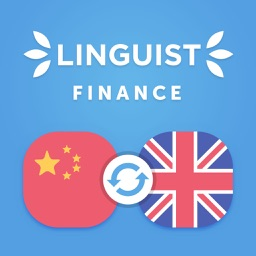Linguist Finance terms EN-FR