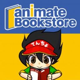 アニメイトブックストア - マンガが読める電子書籍アプリ