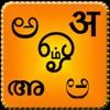 Indian Scripts
