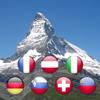 In Sicht - Die Alpen