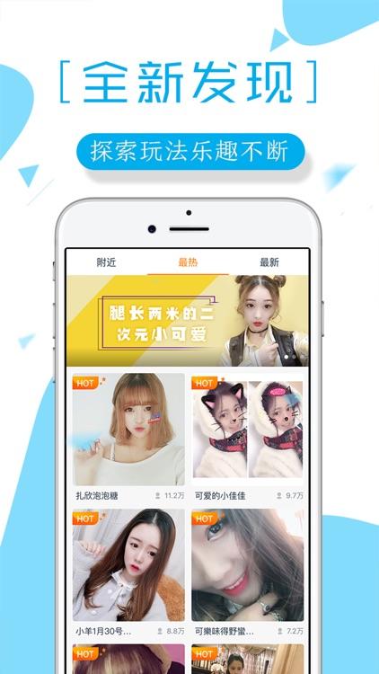 龙珠直播-中超亚冠官方直播 screenshot-4