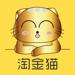 8.淘金猫网购频道