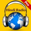 Hindi Radio Pro - India FM