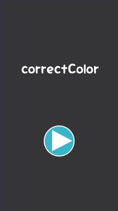 点击获取correctColor
