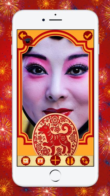 Chinese New Year Photo Frame * screenshot-4