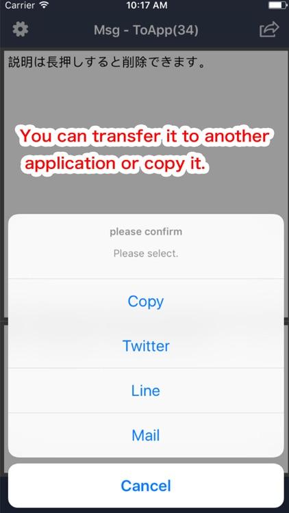 タグ管理「説明+タグ」そしてAPPへ screenshot-4