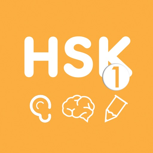 HSK Chinese Level 1