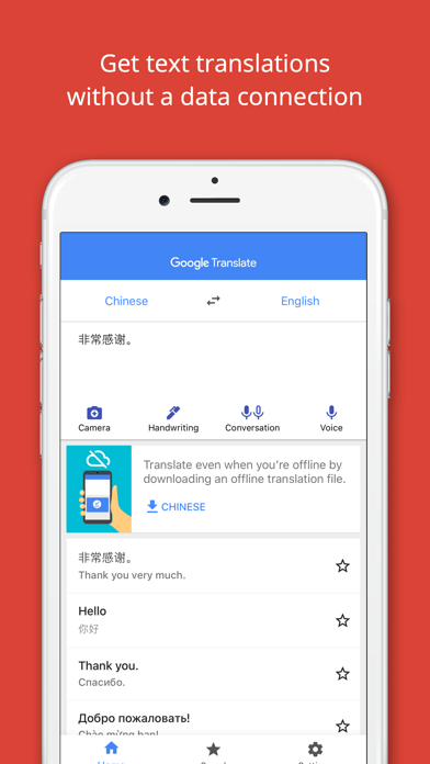 Download Google Translate for Pc