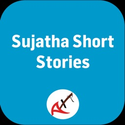 Sujatha Short Stories