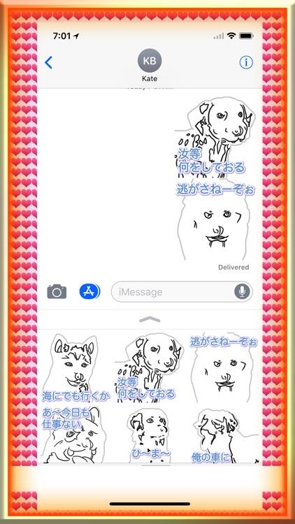 HandwrittenKakakakuDog