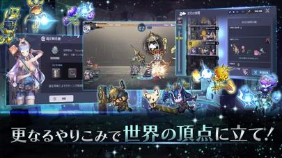 ロード オブ ダンジョン 【LoD】スクリーンショット4
