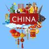 China Reiseführer Offline