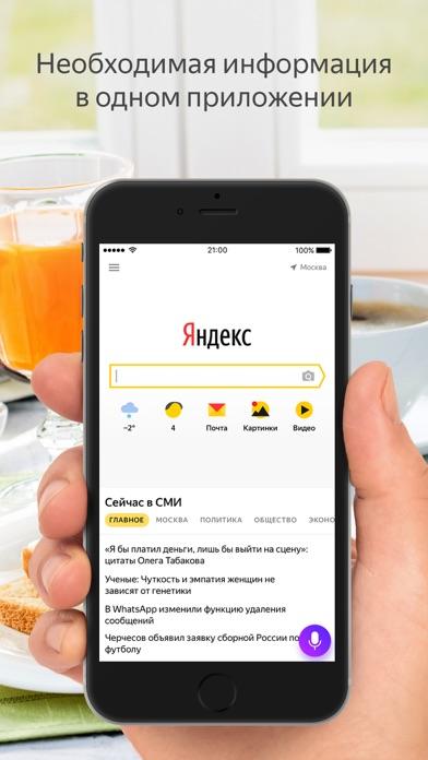 Яндекс главная страница секс с мамой