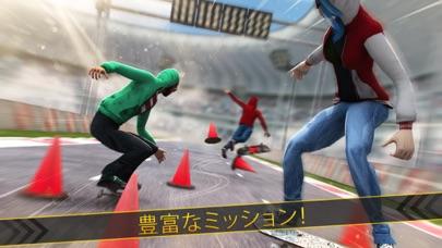 スケートボードワールド: レースシティのおすすめ画像2