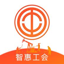 瓮安智惠工会