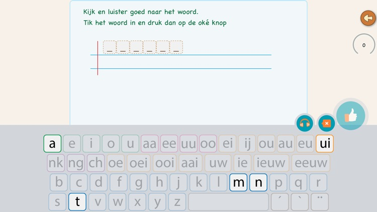 Spelling Nederlands 2 screenshot-5