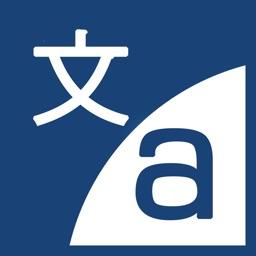 Lingvanex Translator